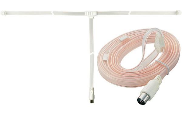 1,8m UKW Wurfantenne mit Koaxial Kupplung Zimmerantenne für Radio DVB-T Antenne