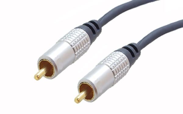 1,5m Koax Composite Audio VIDEO Digital Kabel Audio 75OHM Chinch > Cinch Stecker