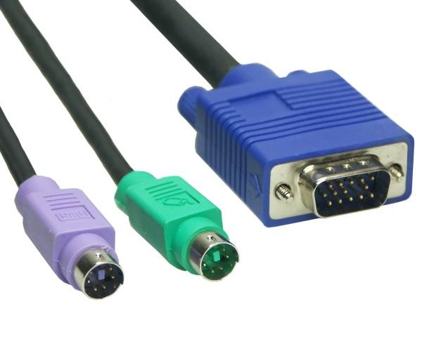 4,5m KVM Kabelsatz für PC Switch Umschalter S-VGA Kabel (M/M) + PS/2 (M/M)